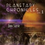 serrie_planetary_1